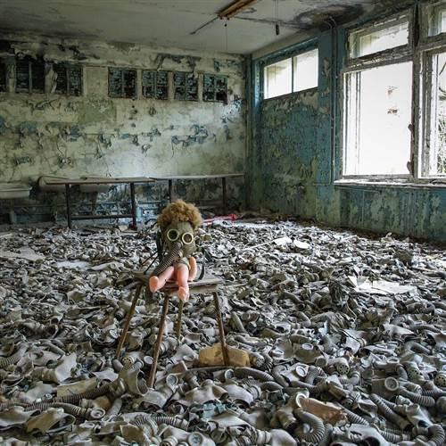 ZevlTrevl - Černobyl